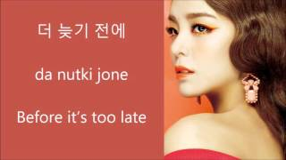 Download lagu Ailee - Mind Your Own Business [Hang, Rom, Eng Lyrics]