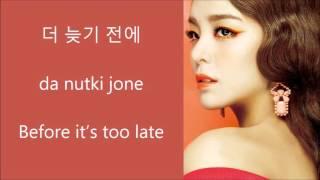 Скачать Ailee Mind Your Own Business Hang Rom Eng Lyrics