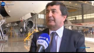 1 مليار دولار لاقتناء 16 طائرة لشركة الخطوط الجوية الجزائرية
