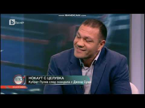 Kubrat Pulev Jenny Sushi kiss  English Subs