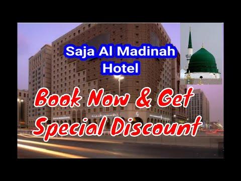 Saja Al Madinah Hotel | Madinah Hotels Near Haram Booking | Madina Al Munawara