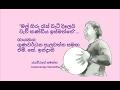 Download Mal hiru res weti dilei wew kandiya ismaththe-Virindu-Gunawardana Pelawaththa/M.K.Indrani MP3 song and Music Video