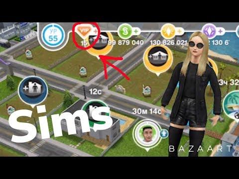 Sims FreePlay! Как получить вип?! Создаём персонажа