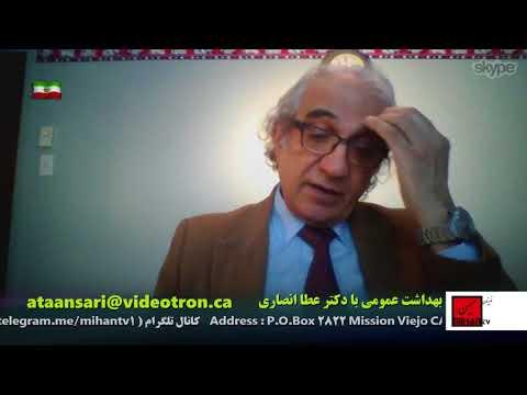 دکتر عطا انصاری با اطلاع از تحقیقات علمی و پزشکی به موضوع اختلالات اضطراب آور میپردازد