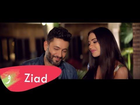 Ziad Bourji - S'al Dmouii [Official Music Video] (2019) / زياد برجي - اسأل دموعي