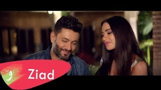 Ziad Bourji - S'al Dmouii [Official Music Video] (2019) / زياد برجي - اسأل دموعي