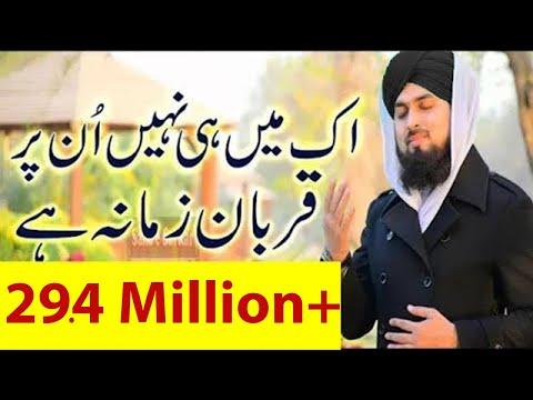 Ek Main Hi Nahi Un Par Qurban Zamana Hai | Faraz Attari | New Naat 2019