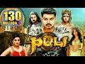 Puli Hindi Dubbed Full Movie | Vijay, Shruti Haasan, Hansika Motwani, Sridevi, Sudeep