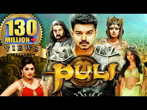 Puli Hindi Dubbed Full Movie | Vijay, Shruti Haasan, Hansika Motwani, Sridevi, Sudeep thumbnail