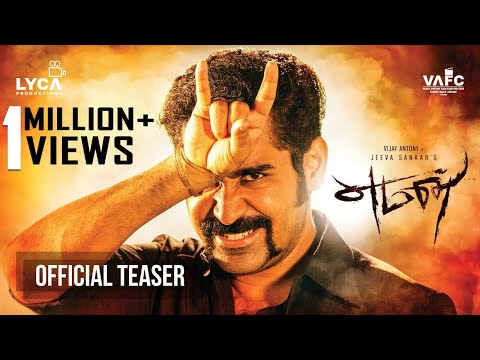 Yaman - Official Teaser   Vijay Antony   Miya George   Thiagarajan   Jeeva Shankar