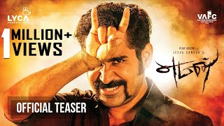 Yeman Tamil Movie Teaser HD   Vijay Antony, Miya George