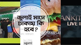 What's Happening | Events in Dhaka, July 2019