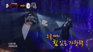 [Original K.M.S] Round 2-1 : Emergency Room - 응급실, King of Mask Singer 20150412