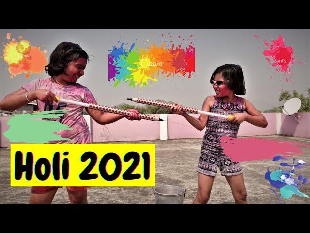 Holi celebration 2021 Vlog | #VLOG #LearnWithPari #learnwithpriyanshi
