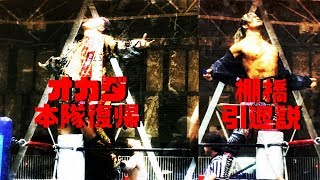 デヴォンさんのブログ 【真相究明】YOSHI-HASHI神戸流血事件の謎に迫る...