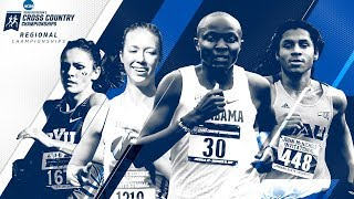How To Watch The 2019 DI NCAA XC Regionals