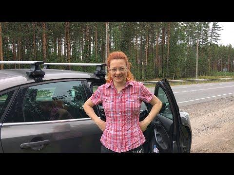 Карелия 2019  наш отпуск