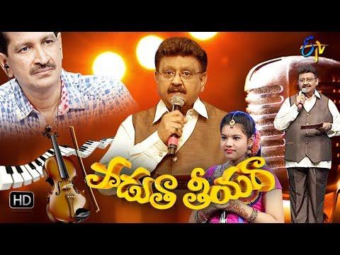 Padutha Theeyaga | 27th August 2017| Full Episode | ETV Telugu