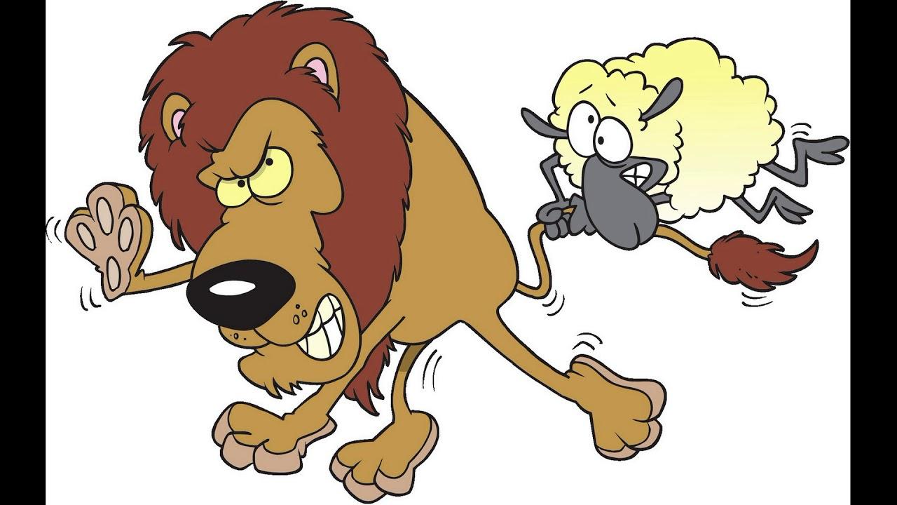 Смешные картинки овен и лев