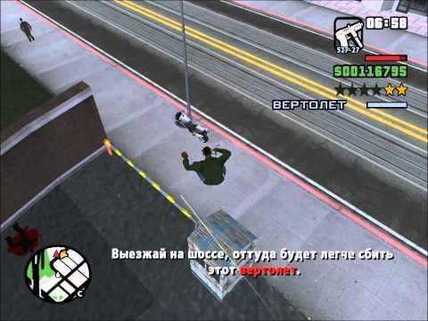 GTA San Andreas. Прохождение: Последний полёт Торено (миссия 56).