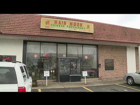 Police looking for information on Hubbard Main Moon break in