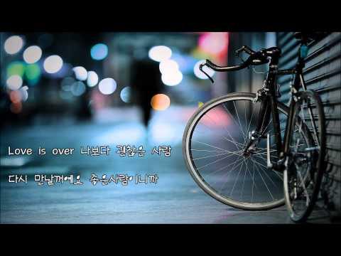 조장혁 - Love is over