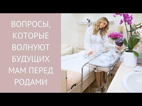Подготовка к родам. Рассказывает акушер-гинеколог Роддома EMC