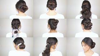 9 Hochsteckfrisuren in 5 Min | Einfache & schnelle Frisuren |Abiball & Hochzeiten Hairstyling |Cansu