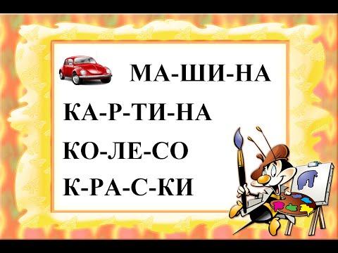 Анекдоты для детей -