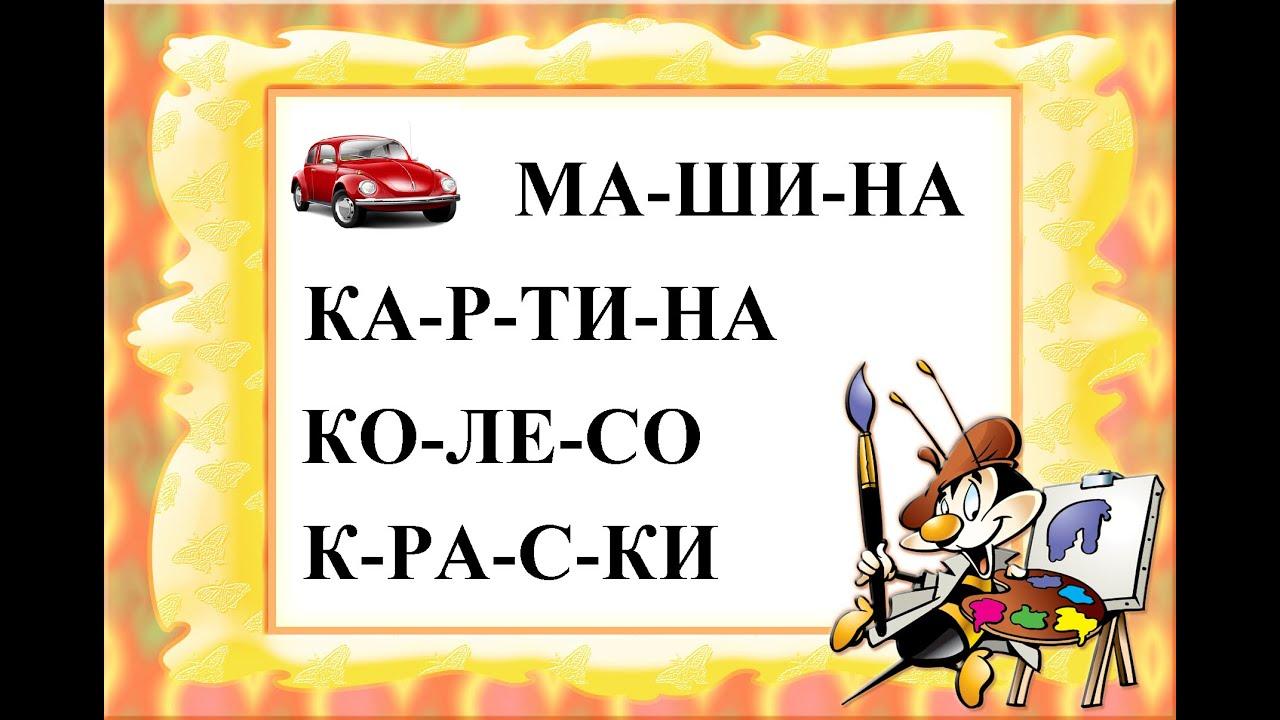 презентация на тему животные красной книги красноярского края