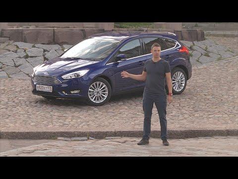 Ford Focus 2015 Тест-Драйв. Игорь Бурцев