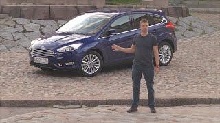 Тест-драйв Ford Focus (2015). Особенности работы