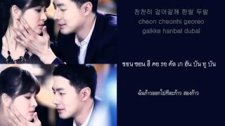 [Hangeul|Eng|Thai Sub-Meaning] Gray Paper (먹지) - Yesung