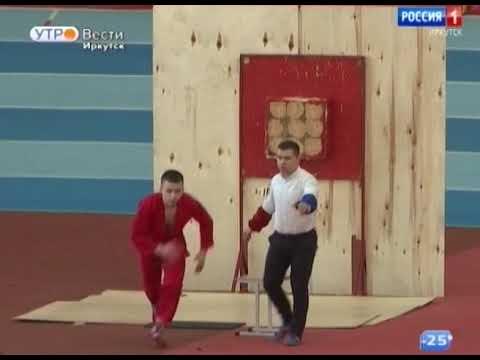В Иркутске прошёл чемпионат Сибири по универсальному бою