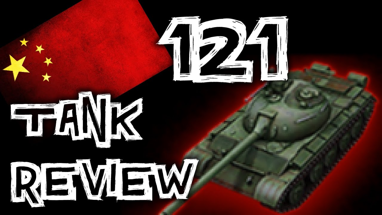Why Quickybaby is bad - Gameplay - World of Tanks official forum