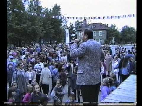 город Кириллов-1997 (июнь)