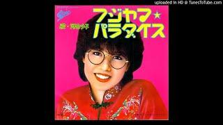 河合夕子 (Yuko Kawai) - フジヤマ・パラダイス (Fujiyama Paradise)