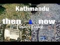 KAHTMANDU THEN (2005) AND NOW (2017) !! 10 YEARS TRANSFORMATION!! ACM TV !!