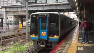 《大雨により多度津行きに》特急南風11号 岡山駅発車