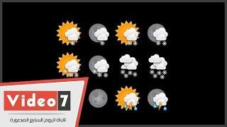 بالفيديو.. الأرصاد: اليوم طقس معتدل على السواحل الشمالية.. والعظمى بالقاهرة 33 درجة