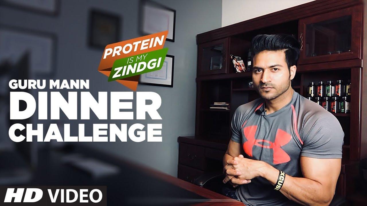 Week- 4: DINNER CHALLENGE by Guru Mann #ProteinIsMyZindagi || Guru Mann Challenge Series 2018