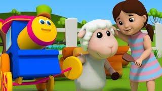 Боб Поезд   Маленькая Бо Пип потеряла своих овец   детские рифмы   Bob Train   Little Bo Peep