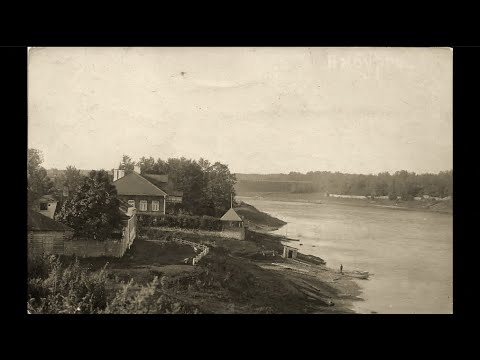 Ямбург (Кингисепп) / Yamburg (Kingisepp) - 1900-1916