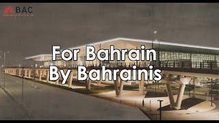 Terminal for Bahrain by Bahrainis - Bahrain Intern...