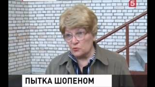 ПЫТКА ШОПЕНОМ 5 Канал