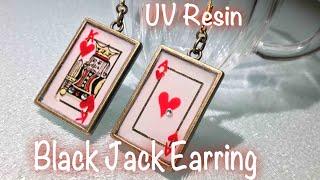 UV Resin❤️レジン ジェルで描くブラックジャックのイヤリング♠️Black Jack Earrings