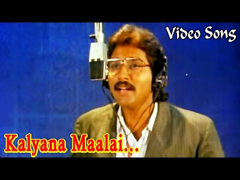 Kalyana Maalai| Super Hit Video Song Hd| Pudhu Pudhu Arthangal| Rahman, Sithara, Geetha