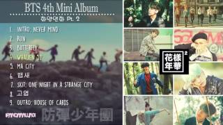 BTS 방탄소년단 - In The Mood For Love 화양연화 Pt2  PLAYLIST