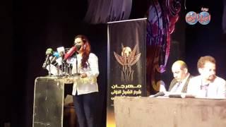 أخبار اليوم | المؤتمر الصحفي لمهرجان شرم الشيخ الدولي للمسرح الشبابي