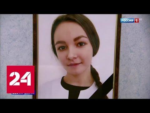 Девушка-волонтер до последнего помогала людям, несмотря на смертельную болезнь - Россия 24